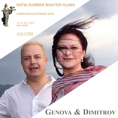 Sofia Summer Master Class (SOFSMC) for Piano Solo & Piano Duo by Genova & Dimitrov